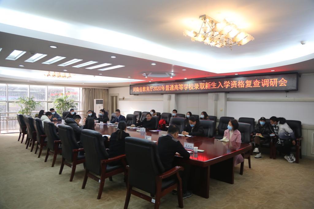 省教育厅督导组到安阳工学院调研指导2020级新生入学资格复查工作图2